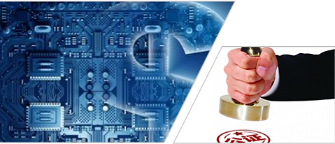 7、数据区块链公证服务