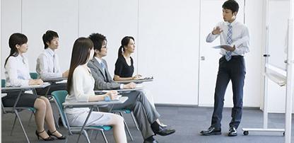 3、企业战略咨询