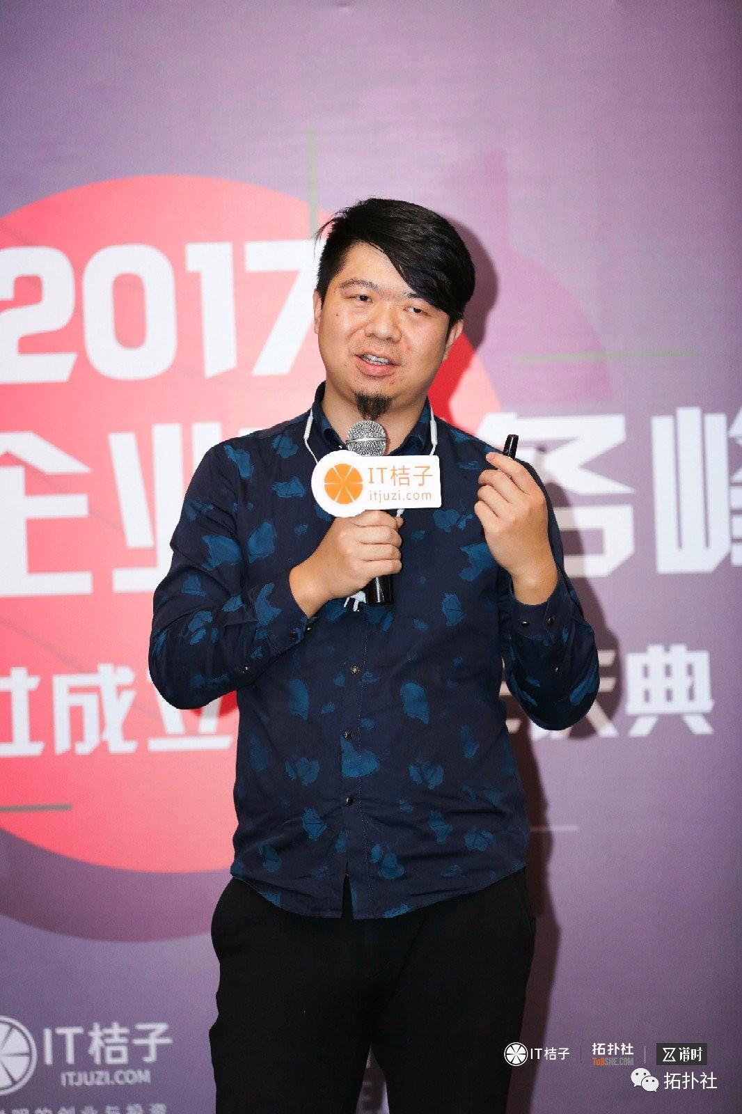 AA投资王浩泽:项目拉投资有两个诀窍