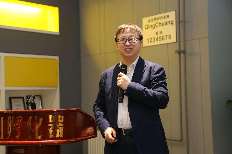 赛智时代赵刚:区块链的意义与投资热点