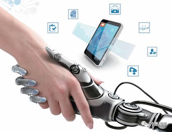 人工智能 | 中金报告:120图勾勒全球AI产业完整图谱,AI行业最为全面研报之一