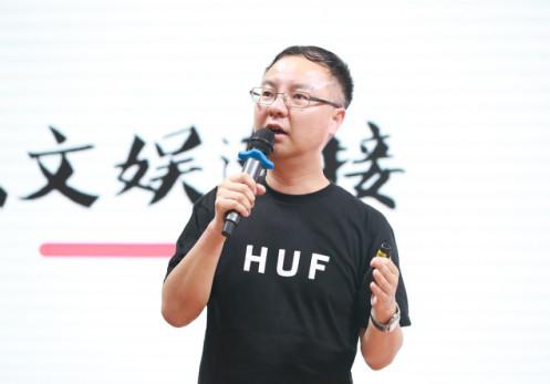刘泽辉:消费升级的最新形态是消费娱乐化