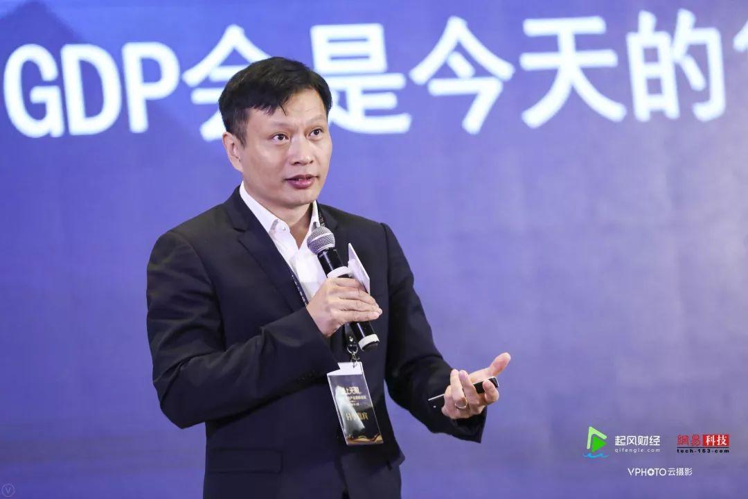 迅雷集团CEO陈磊:区块链普及时代GDP可达8000万亿