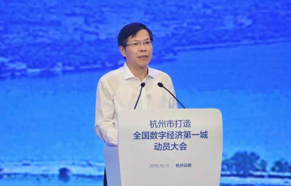 中国数字经济第一城,区块链要如何布局?