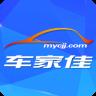 中大元通云服务-车家佳电商平台