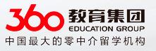 留学360教育