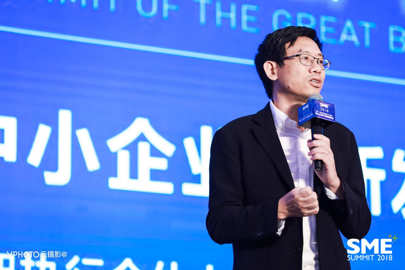 达晨肖冰:容易走的路中国企业基本走完了,现在要走比较难的路