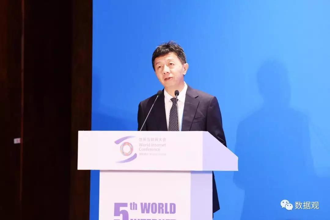 贵阳市市长陈晏在第五届世界互联网大会上说了什么