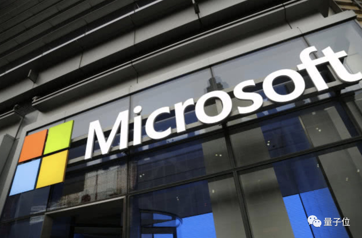 中国AI半壁江山:微软亚洲研究院20年20大创业公司