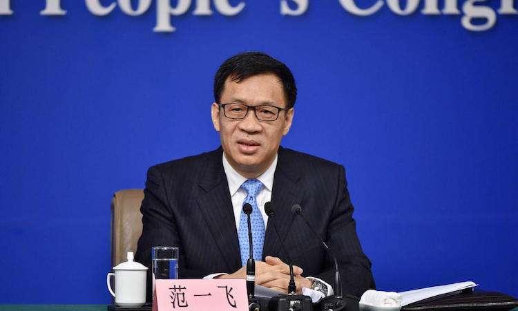 【中国人民银行副行长 范一飞】不忘初心 砥砺奋进——开启金融科技高质量发展新征程