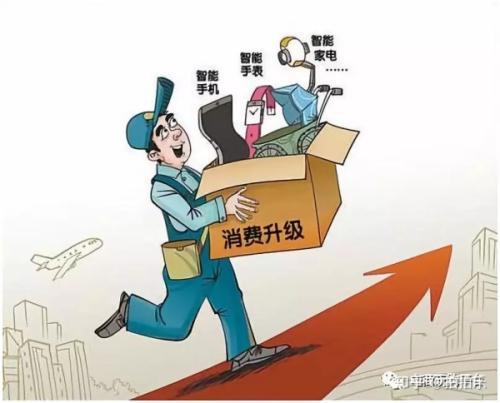 埃森哲:2018中国消费者洞察报告