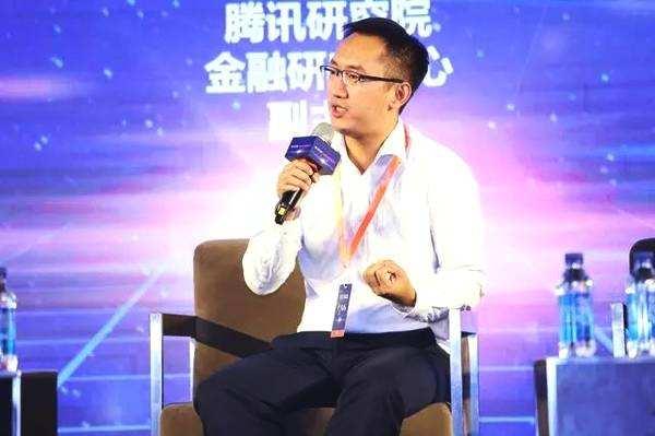 支付科技|腾讯杜晓宇:金融科技在支付结算领域的应用及展望
