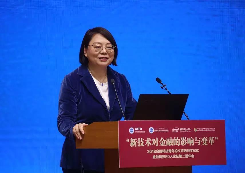 腾讯江阳:安全合规应深入支付行业的骨髓