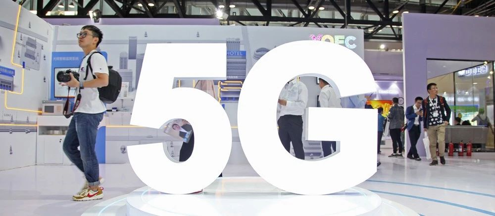 投资超300亿元,北京出台5G产业发展行动方案(2019年-2022年)