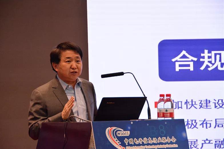 罗文:做好四项重点工作,推动电子信息产业向高质量发展