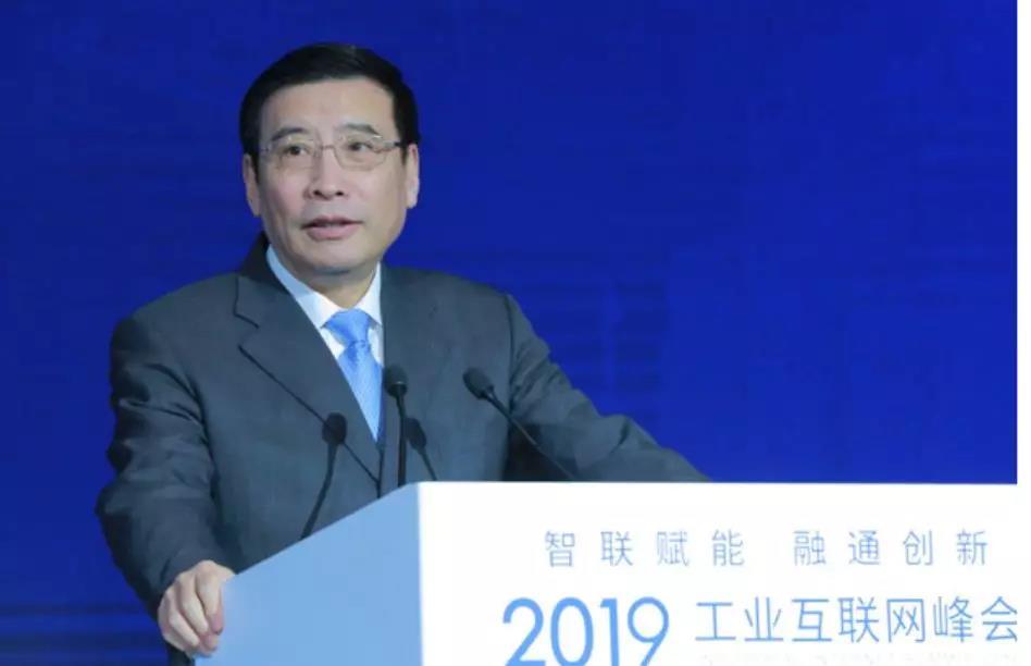 工业和信息化部部长苗圩:工业互联网三大特征与五大推进重点方向