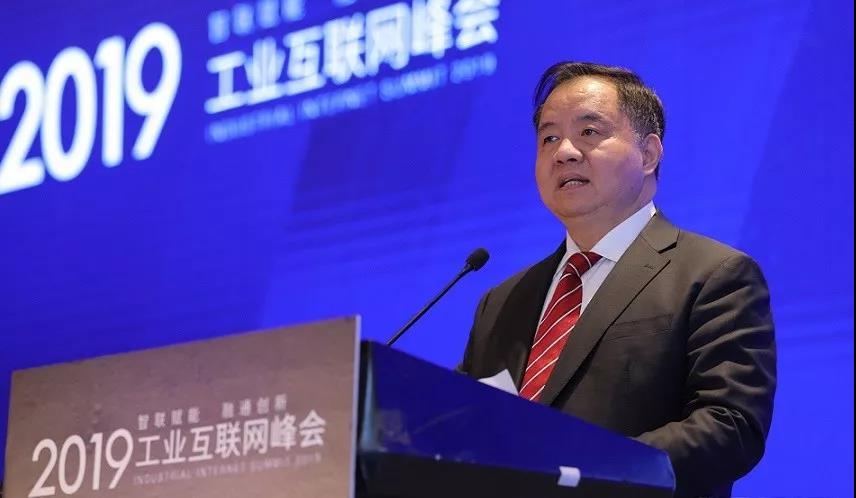 陈肇雄:2019工业互联网产业规模近5000亿元 | 2019工业互联网峰会