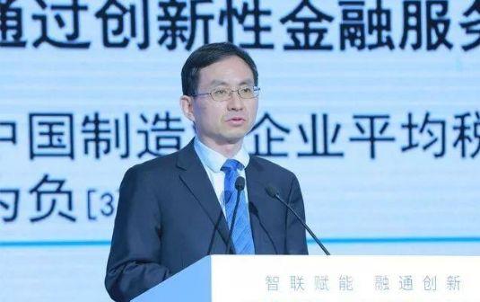 专访余晓晖:大力推进工业互联网建设 赋能制造业转型升级