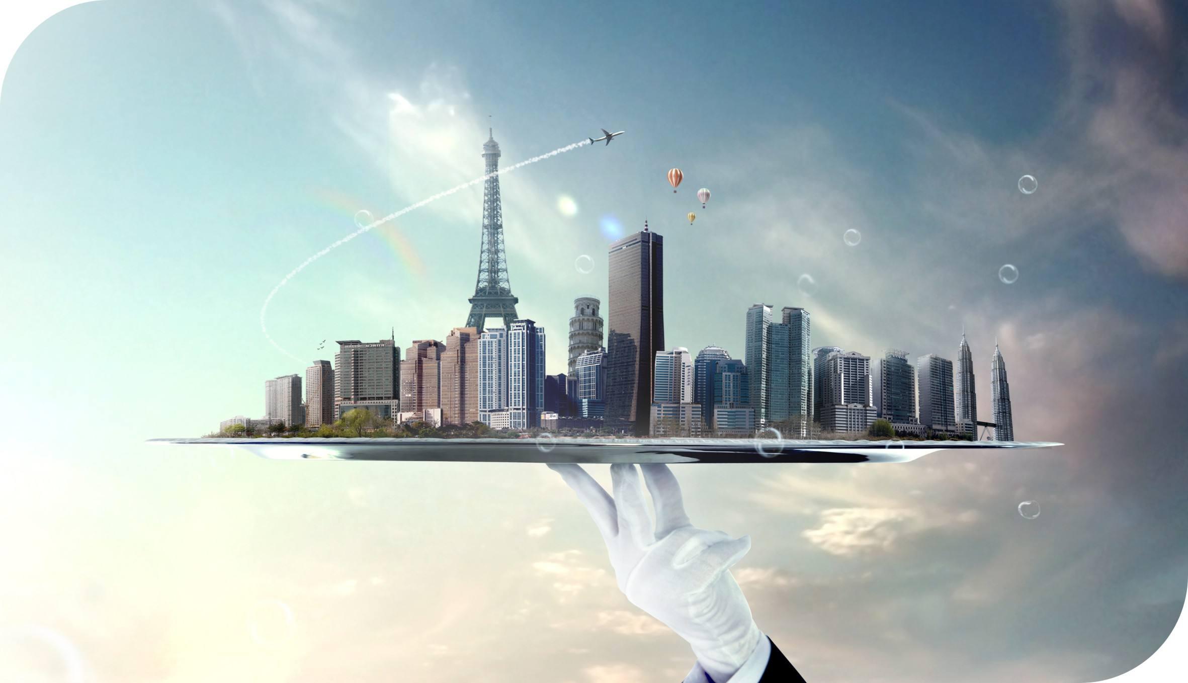 """""""十四五""""期间智慧城市发展趋势"""