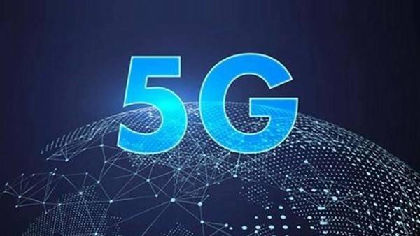 5G牌照超预期发放,5G将全面商用