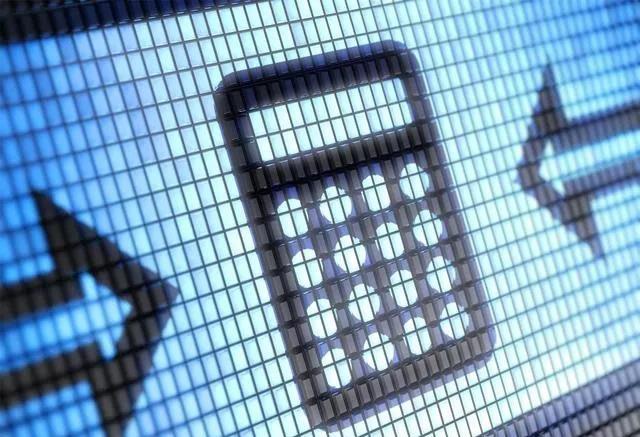 考拉征信董事长等20余人被捕,大数据黑产迎来强监管
