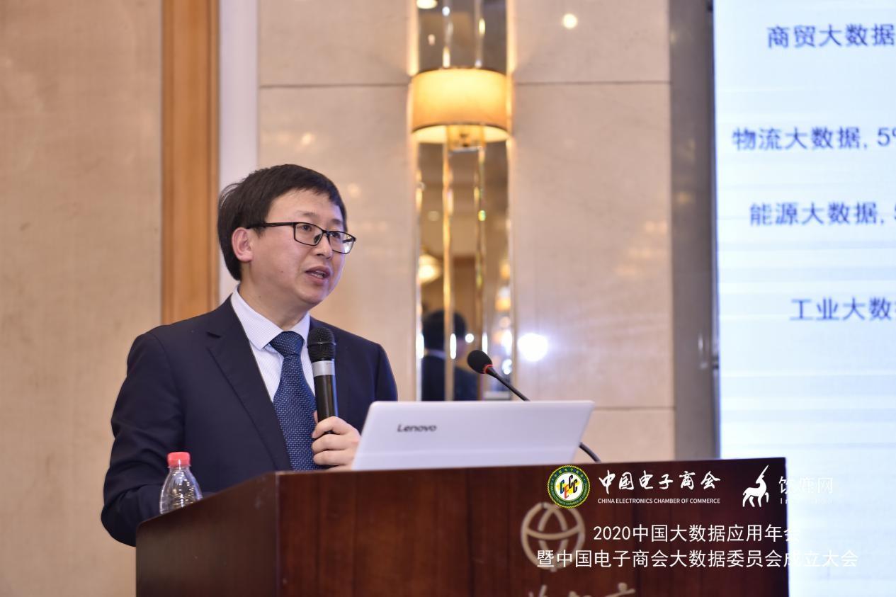 赛智时代赵刚:中国大数据产业与应用的十大趋势