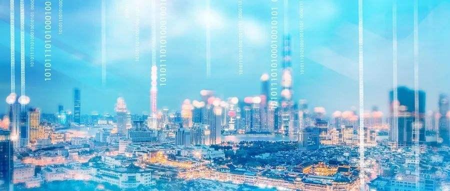 """新基建成为数字经济发展的""""助推器"""""""