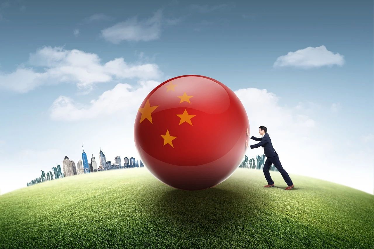 中国新基建研究报告