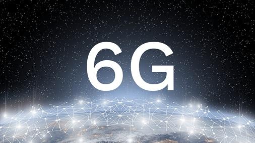 《6G概念及愿景白皮书》,展望数字新基建发展方向