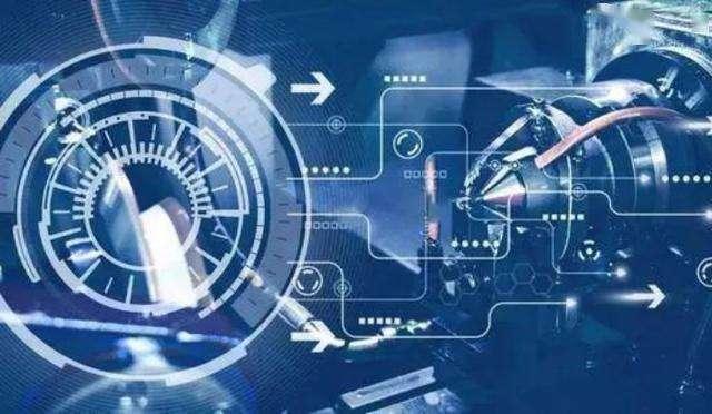 工业和信息化部关于工业大数据发展的指导意见