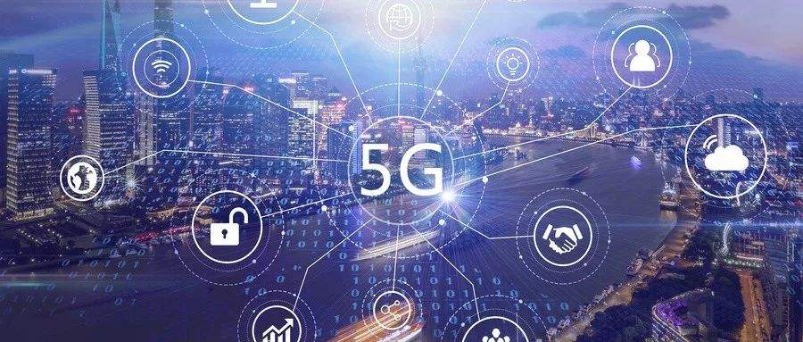 华为20多万员工都在认真学习的这份5G报告,都讲了什么?