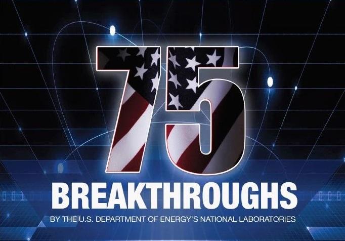 美国国家实验室75项突破性研究