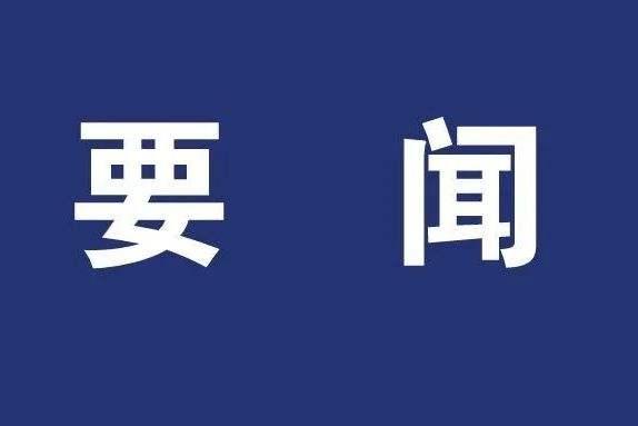 关于加快培育壮大新业态新模式促进北京经济高质量发展的若干意见