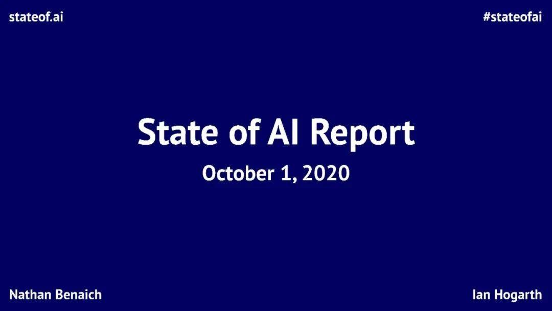 剑桥大学发布2020 版《AI 全景报告》