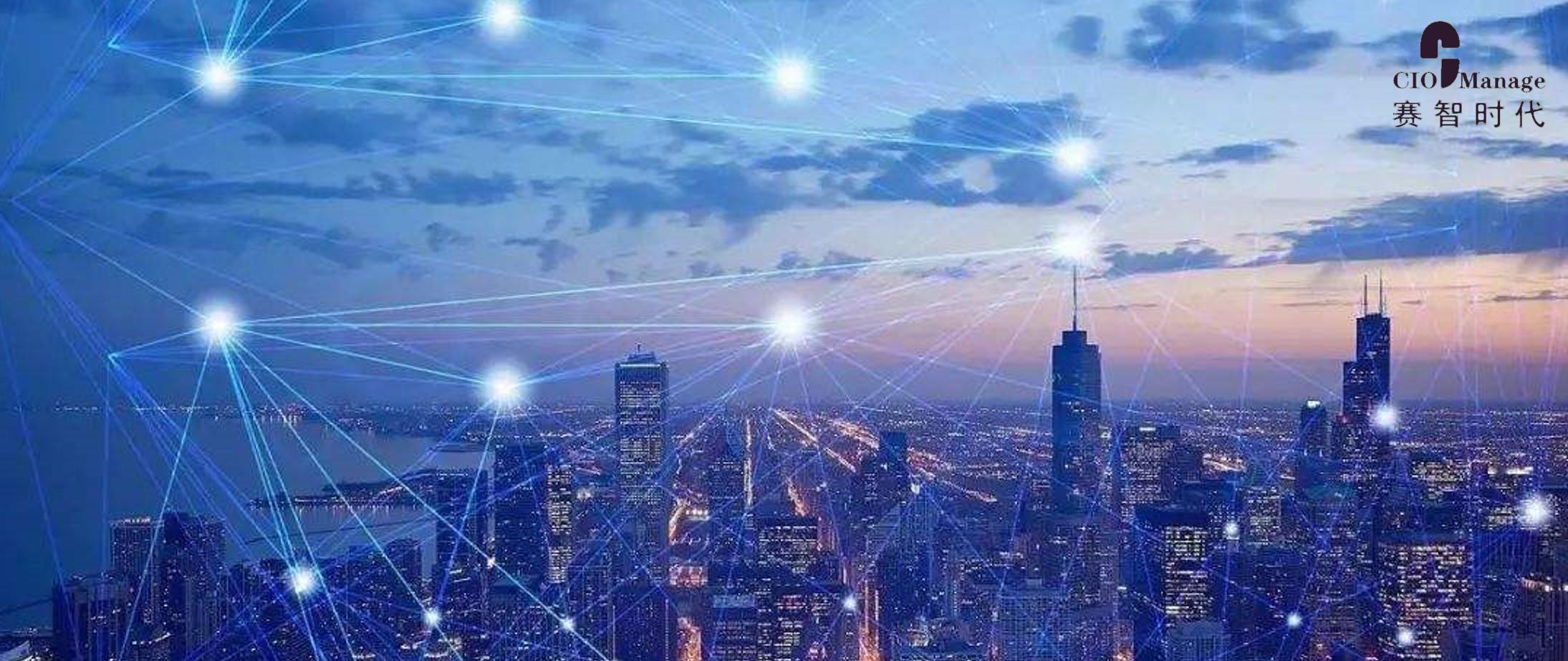 赛智时代:地方数字贸易发展政策建议