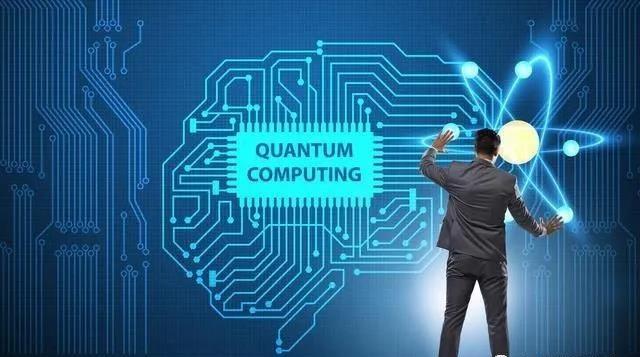 郭光灿院士:量子计算技术的研究现状与趋势