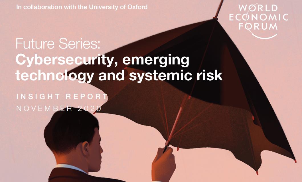 世界经济论坛:网络安全、新兴技术与系统性风险
