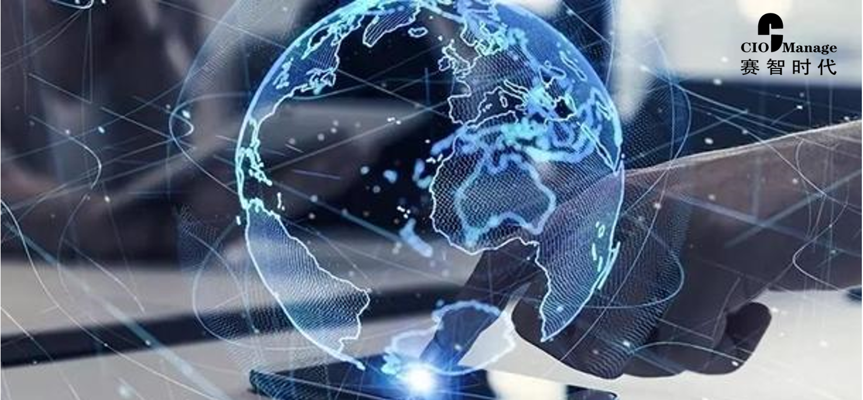 赛智时代:美欧中数据跨境流动研究