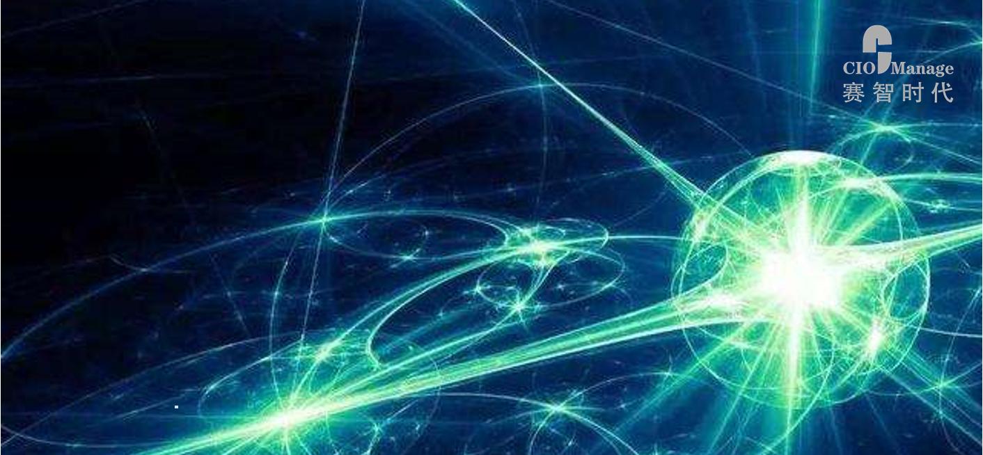 赛智时代:量子科技创新发展研究
