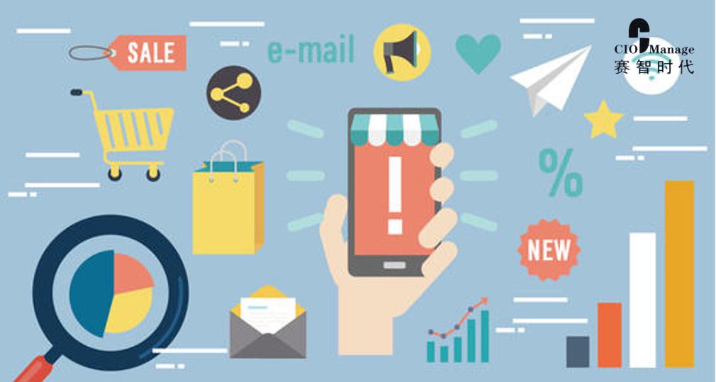 赛智时代:新型消费八大趋势