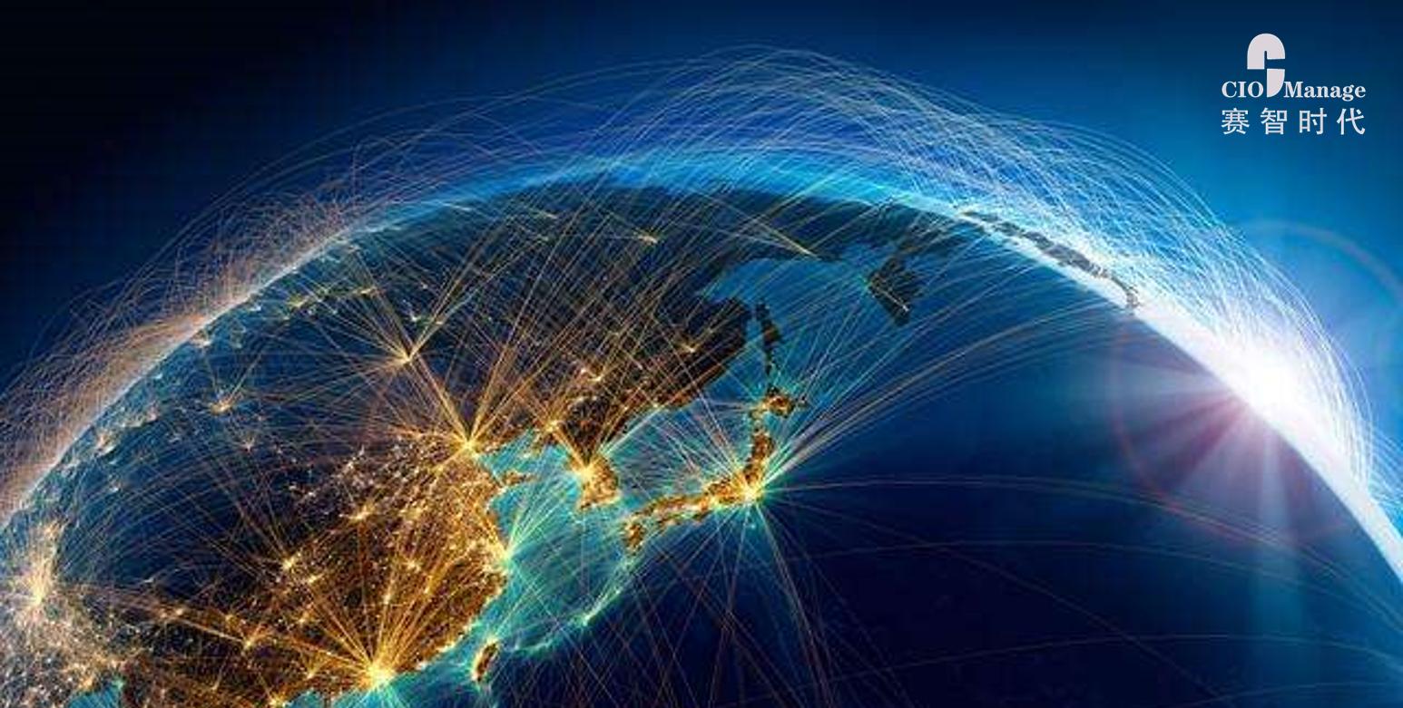 赛智时代:我国自贸区数据跨境流动的方案比较研究