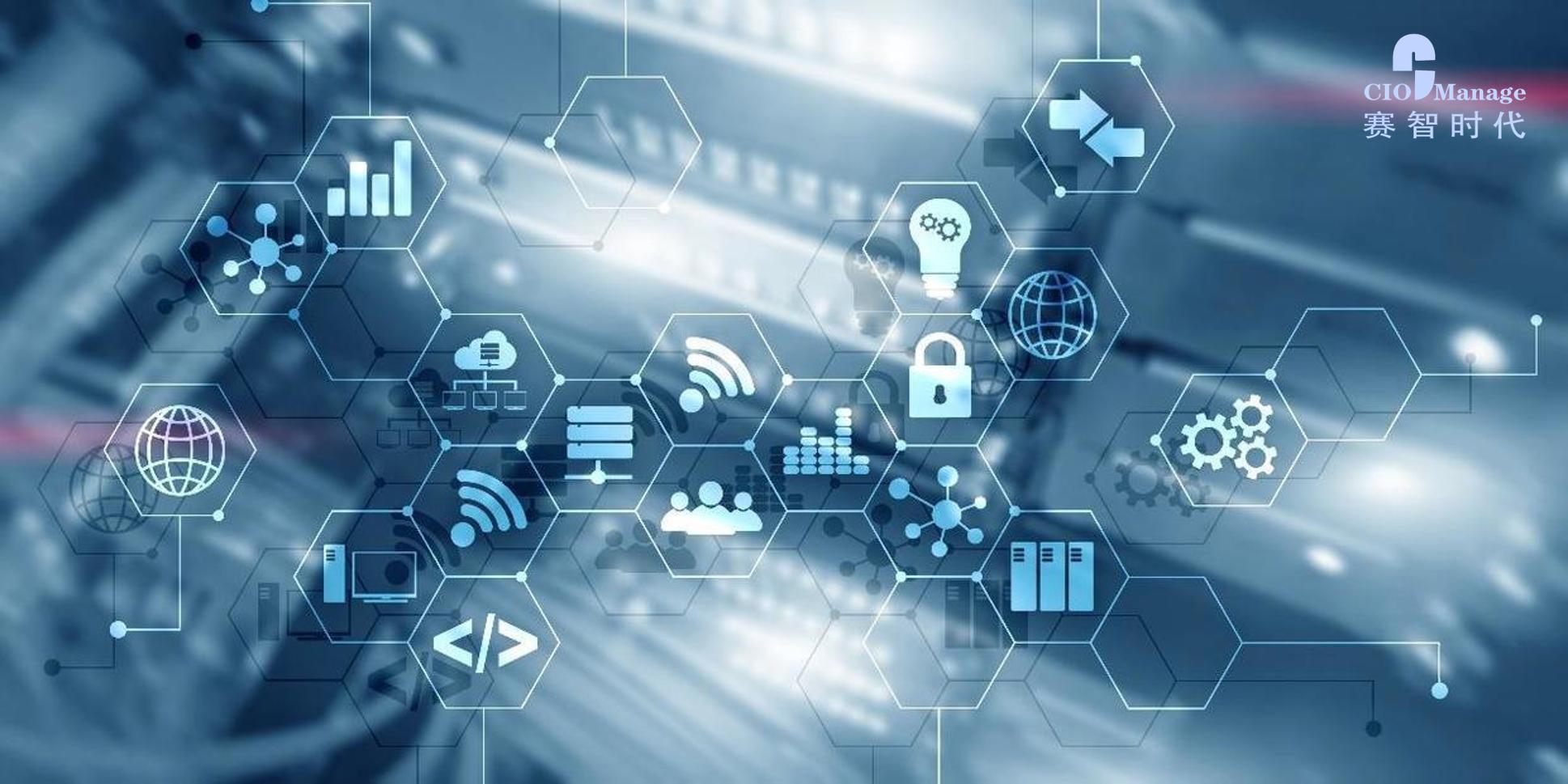 赛智时代:2020年我国工业互联网产业发展研究