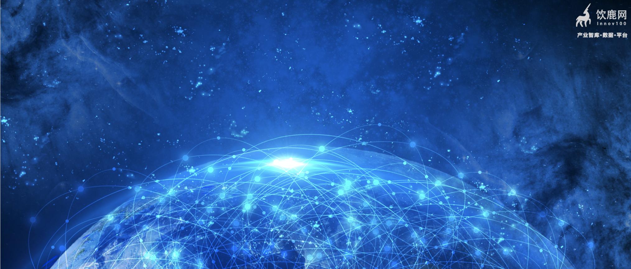 赛智时代:2020年我国大数据产业发展研究