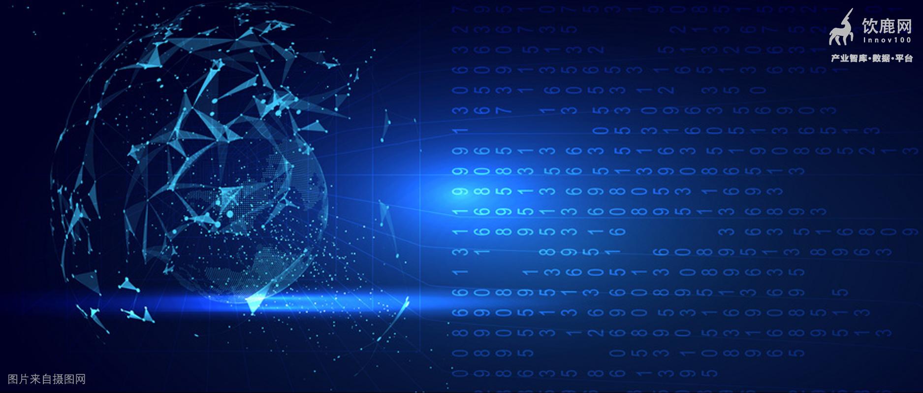 赛智时代:美欧英日新数字经济发展研究