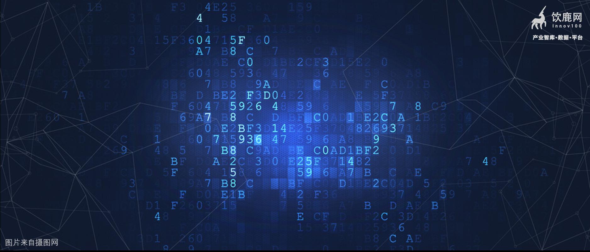 赛智时代:数据要素市场化配置-数据交易发展研究