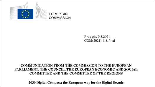 """欧盟《2030数字罗盘》计划开启""""欧洲数字十年"""""""