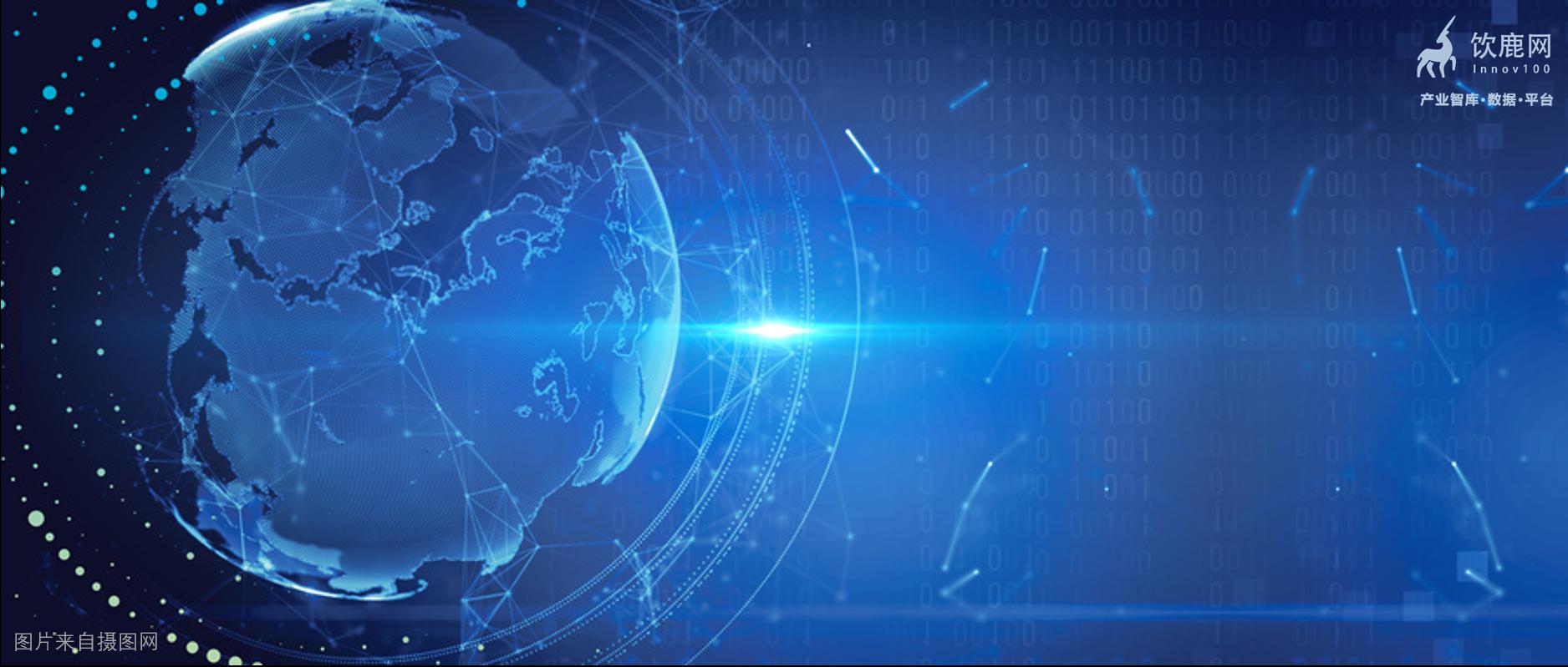 赛智时代:国内外数字经济统计测算方法研究