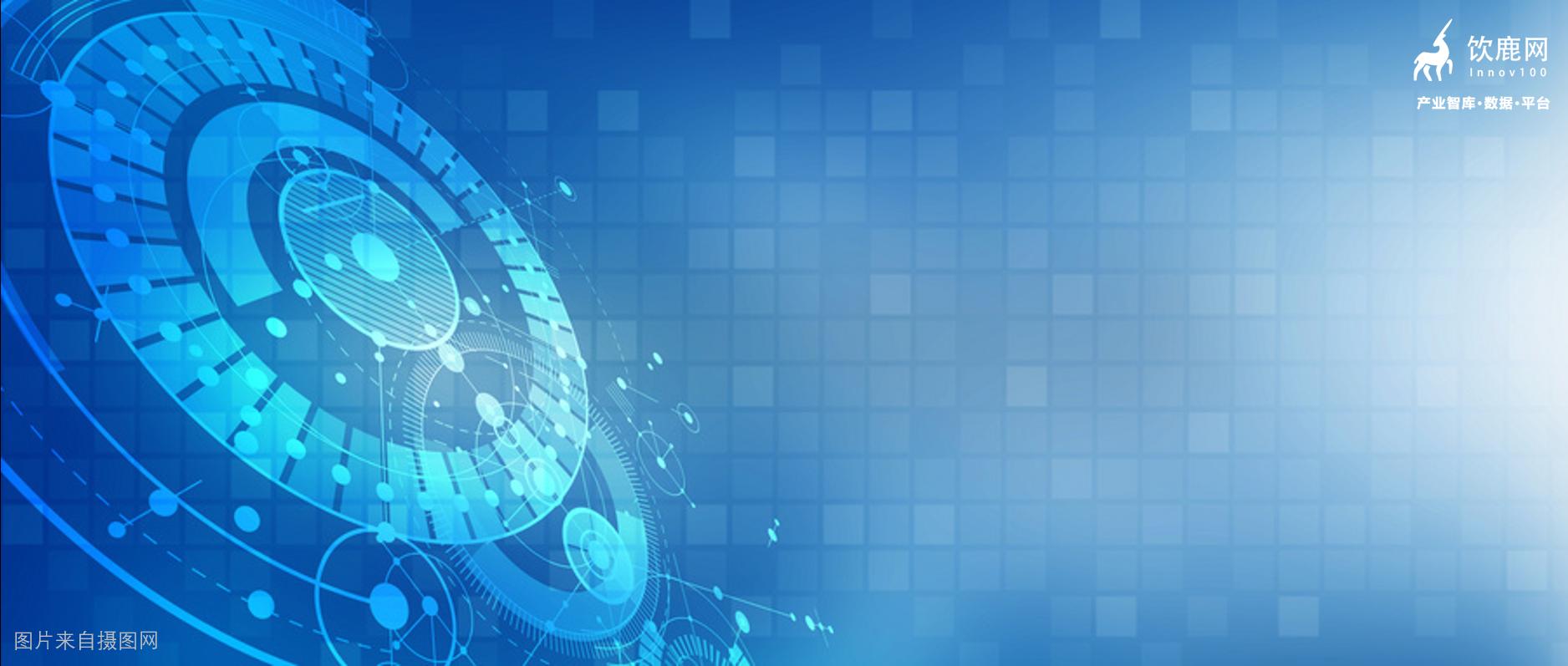 赛智时代:产业数字化转型现状与趋势研究