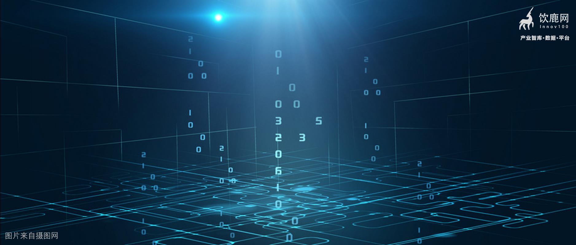 赛智时代:数据要素市场化配置-我国数据交易市场发展研究