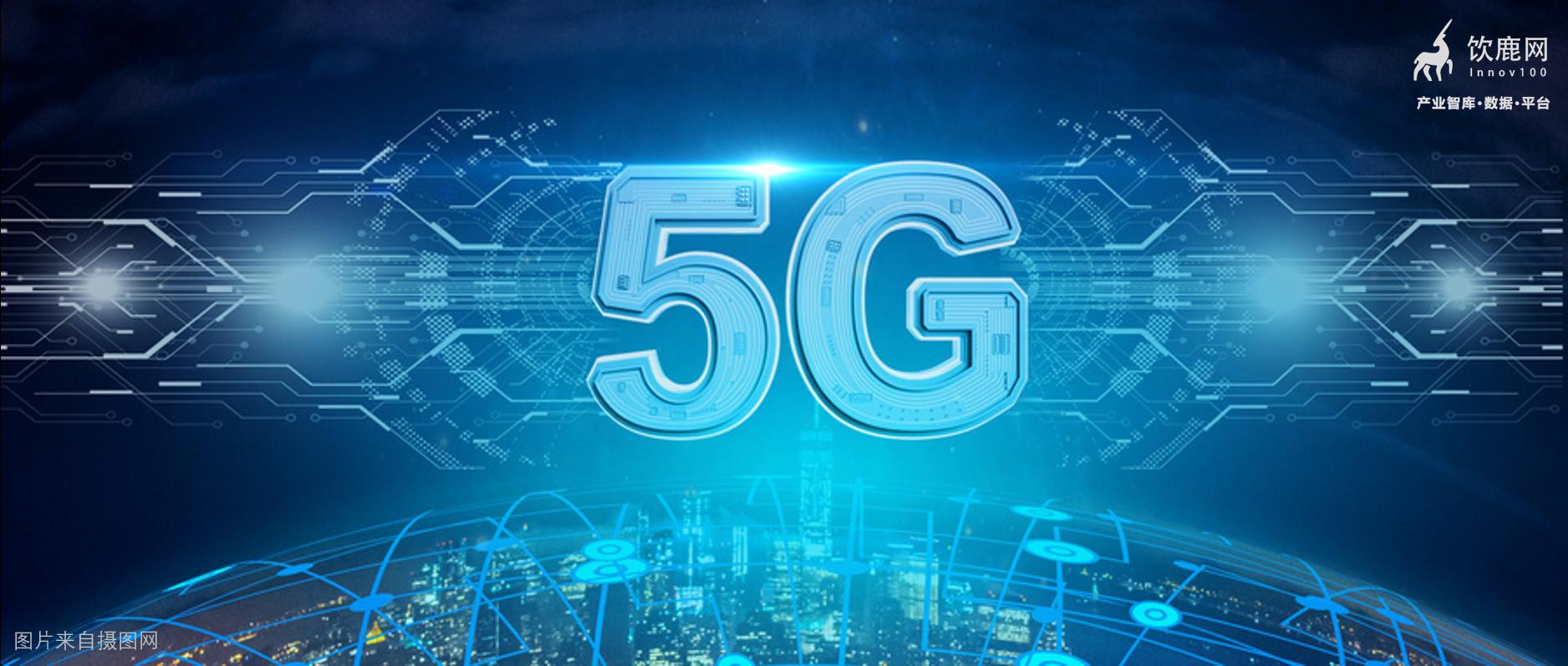 """赛智时代:""""5G+工业互联网""""如何发挥""""plus""""效应?"""